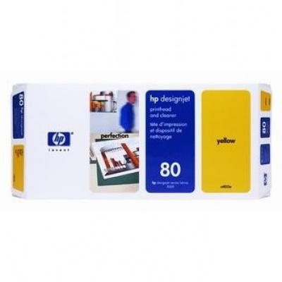 HP 80 C4823A żółty (yellow) głowica drukująca zamiennik