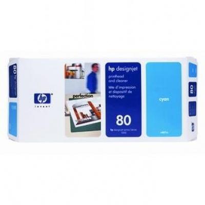 HP C4821A 80 błekitny (cyan) głowica drukująca oryginalna
